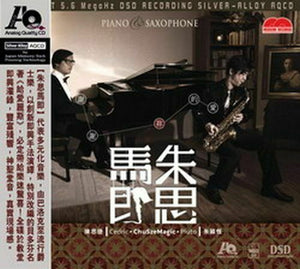 CHUSZE MAGIC - 朱思馬即 SAXOPHONE X(AQCD) CD