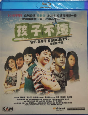 We Not Naughty 孩子不壞 2012 (Mandarin Movie) BLU-RAY with English Sub (Region A)