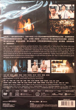 Load image into Gallery viewer, Detention 返校 2019 (Mandarin Movie) DVD with English Subtitles (Region 3)