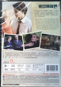IN THE HOUSE aka Dans La Maison 2012 (FRENCH MOVIE) DVD ENGLISH SUB (REGION 3)