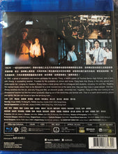 Load image into Gallery viewer, Detention 返校 2019 (Mandarin Movie) BLU-RAY with English Subtitles (Region A)