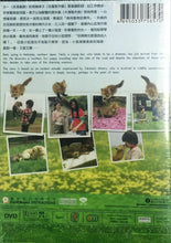 Load image into Gallery viewer, HELEN THE BABY FOX 子狐物語 2006 (JAPANESE MOVIE) DVD ENGLISH SUB (REGION 3)