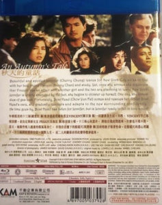 An Autumn's Tale 秋天的童話 1987 CHOW YUN FAT (BLU-RAY) with English Subtitles (Region A)