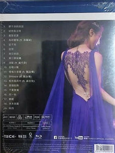 SUKIE S - 石詠莉 My First Stage Live 2016 (BLU-RAY) Region Free