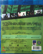 Load image into Gallery viewer, Out of The Dark 回魂夜 1995 (Hong Kong Movie) BLU-RAY with English Sub (Region Free)