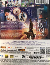 Load image into Gallery viewer, Little Q 2019 (Hong Kong Movie) BLU-RAY with English Subtitles (Region A) 小Q