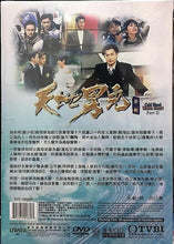 Load image into Gallery viewer, COLD BLOOD WARM HEART 天地男兒 1985 (part 2) TVB (4DVD) NON ENGLISH SUB (REGION FREE)