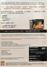 Load image into Gallery viewer, Bruce Lee Jeet Kune Do -DVD Documentary Narrated by Bruce Lee (Region Free)