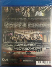 Load image into Gallery viewer, The Woman Knight of Mirror Lake 競雄女俠秋瑾 2011 (Hong Kong Movie) BLU-RAY with English Sub (Region A)