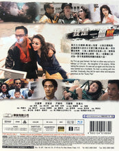 Load image into Gallery viewer, Legendary Couple 我是一個賊 1995 (Hong Kong Movie) BLU-RAY with English Sub (Region Free)
