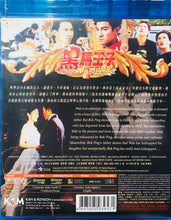 Load image into Gallery viewer, Prince Charming 黑馬王子1999 (Hong Kong Movie) BLU-RAY with English Subtitles (Region A)