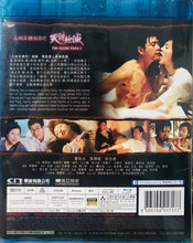 Load image into Gallery viewer, The Untold Story 2 人肉叉燒包II之天誅地滅 1988 (Hong Kong Movie) BLU-RAY with English Sub (Region Free)