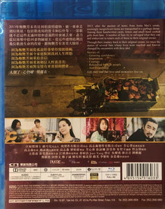 Dearest Anita 朝花夕拾芳華絕代 2019 (Hong Kong Movie) BLU-RAY with English Sub (Region A)