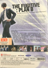 Load image into Gallery viewer, THE FUGITIVE: PLAN B (KOREAN DRAMA) 2010 DVD 1-20 EPISOES ENGLISH SUB (REGION FREE)