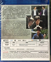 Load image into Gallery viewer, Gangnam Blues 江南黑夜 2015 Korean Movie (BLU-RAY) with English Subtitles (Region A)