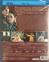 Load image into Gallery viewer, The Magician 傾城魔法師 2016 (Korean Movie) BLU-RAY with English Subtitles (Region A)