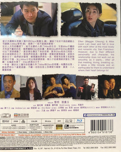Sausalito 2001 (Hong Kong Movie) BLU-RAY Limited Edition with English Subtitles (Region Free) 一見鍾情