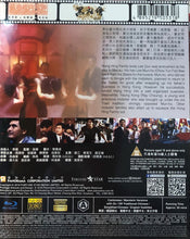 Load image into Gallery viewer, Triads - The Inside Story 我在黑社會的日子 1989 (H.K Movie) BLU-RAY with English Sub (Region A)