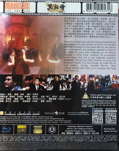 Triads - The Inside Story 我在黑社會的日子 1989 (H.K Movie) BLU-RAY with English Sub (Region A)
