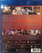 Load image into Gallery viewer, Enter The Fat Dragon  肥龍過江 2019 (Hong Kong Movie) BLU-RAY with English Sub (Region A)