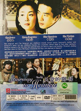Load image into Gallery viewer, STAIRWAY TO HEAVEN (KOREAN DRAMA) DVD 1-20 EPISODES ENGLISH SUBTITLES (REGION FREE)