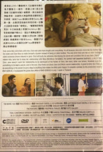 Load image into Gallery viewer, BROTHER OF THE YEAR 大佬可以退貨嗎 2018 (THAI MOVIE) DVD ENGLISH SUB (REGION 3)