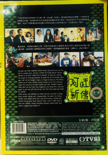 Load image into Gallery viewer, LIFE MADE SIMPLE 阿旺新傳 2003 TVB (1-16) 4DVD  ENGLISH SUB (REGION FREE)