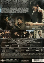 Load image into Gallery viewer, White Storm 2 - Drug Lords 掃毒2天地對決 (Hong Kong Movie) DVD with English Subtitles (Region 3)