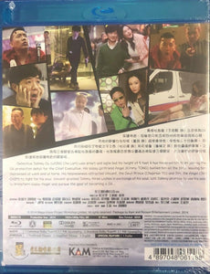 Black Comedy 黑色喜劇 2014 (Hong Kong Movie) BLU-RAY with English Sub (Region A)