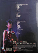 Load image into Gallery viewer, LILY CHEN - 陳潔麗 香港演唱會2007 Karaoke (2DVD) REGION FREE