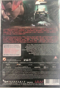 PHOBIA 2 5條大路通陰間 2009 (THAI MOVIE) DVD WITH ENGLISH SUBTITLES (REGION 3)