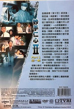 Load image into Gallery viewer, HEALING HANDS 2 妙手仁心 2 PART 1 2000 TVB (4 DVD) NON ENGLISH SUB (REGION FREE)