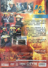 Load image into Gallery viewer, BURNING FLAME 1998 烈火雄心 PART 2 end TVB (5DVD) NON ENGLISH SUB (REGION FREE)