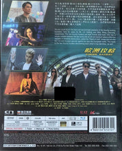 Load image into Gallery viewer, Europe Raiders 歐洲攻略 2018 (H.K Movie) BLU-RAY with English Subtitles (Region A)