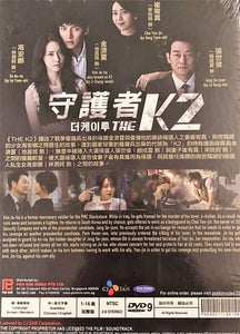 THE K2 2016 (KOREAN DRAMA) DVD 1-16 EPISODES WITH ENGLISH SUBTITLES (ALL REGION) K2的守護者
