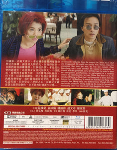 The Chinese Feast 金玉滿堂 1988 (Hong Kong Movie) BLU-RAY with English Subtitles (Region Free)