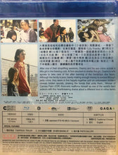 Load image into Gallery viewer, Shoplifters 小偷家族 2018 (Japanese Movie) BLU-RAY with English Subtitles (Region A)