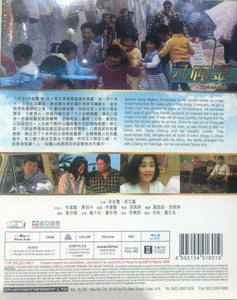 Eight Taels of Gold 八両金 1989 (Hong Kong Movie) BLU-RAY with English Subtitles (Region Free)