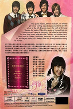 Load image into Gallery viewer, BOYS OVER FLOWERS 2009 DVD (KOREAN DRAMA) 1-25 EPISODES WITH ENGLISH SUBTITLES  (ALL REGION)