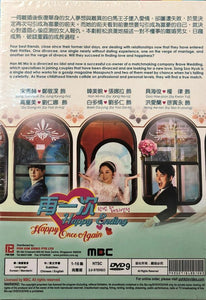 HAPPY ENDING HAPPY ONCE AGAIN 2016 KOREAN TV DVD (1-13 end)  ENGLISH SUB (REGION FREE)