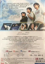 Load image into Gallery viewer, Initial D 頭文字D 2005 (Hong Kong Movie) DVD with English Subtitles (Region 3)