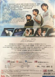Initial D 頭文字D 2005 (Hong Kong Movie) DVD with English Subtitles (Region 3)