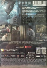 Load image into Gallery viewer, BLUEBEARD 屍家屠房 2017 (Korean Movie) DVD ENGLISH SUBTITLES (REGION 3)
