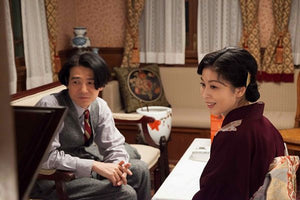 THE LITTLE HOUSE 東京小屋 2014 (Japanese Movie) DVD ENGLISH SUB (REGION 3)