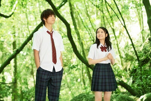 AO-NATSU aka Blue Summer 青夏戀上你的30日 2018 (JAPANESE MOVIE) DVD ENGLISH SUBTITLES (REGION 3)