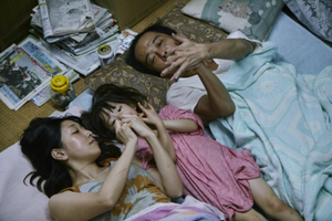 Shoplifters 小偷家族 2018 (Japanese Movie) BLU-RAY with English Subtitles (Region A)