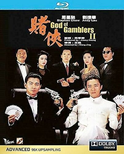 God of Gamblers 2 賭俠之2 1990 (BLU-RAY) with English Subtitles (Region Free)