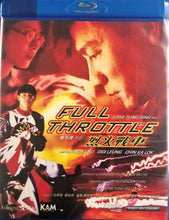 Load image into Gallery viewer, Full Throttle 烈火戰車 1995 ANDY LAU (Hong Kong Movie) BLU-RAY with Eng Sub (Region A)