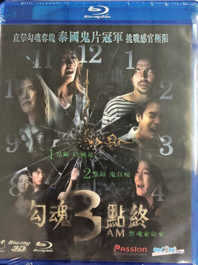 3 AM 勾魂3點終 2013 Thai Movie (3D + 2D) BLU-RAY with English Sub (Region A)