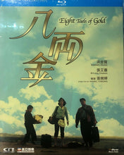 Load image into Gallery viewer, Eight Taels of Gold 八両金 1989 (Hong Kong Movie) BLU-RAY with English Subtitles (Region Free)